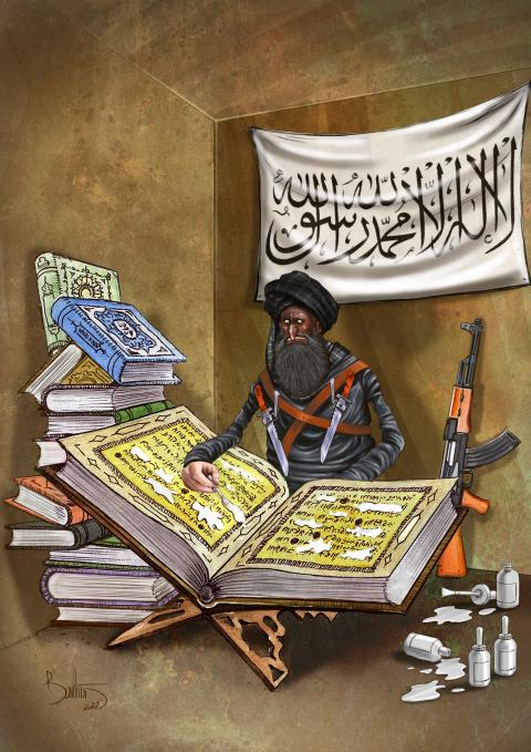 Taliban style changes