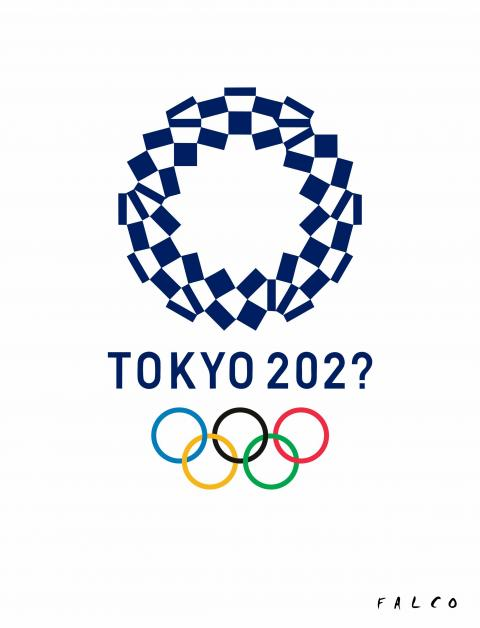 Tokyo 202?