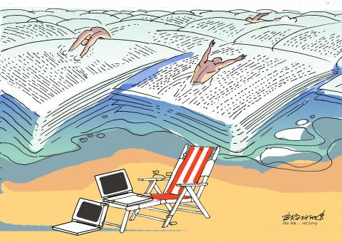 International Book Lover's Day
