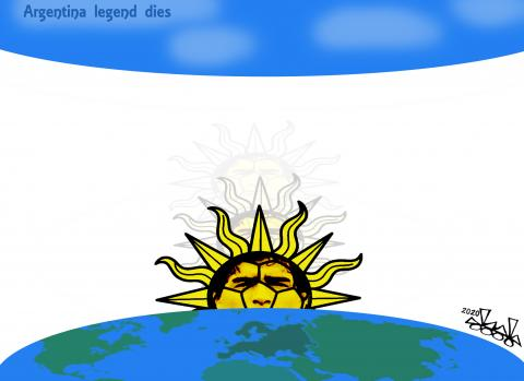 Argentina  new flag