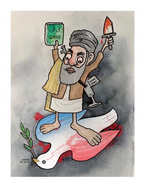 France Terror attack  !