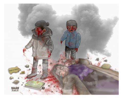 Terror Attack in Kabul , Afghanistan!