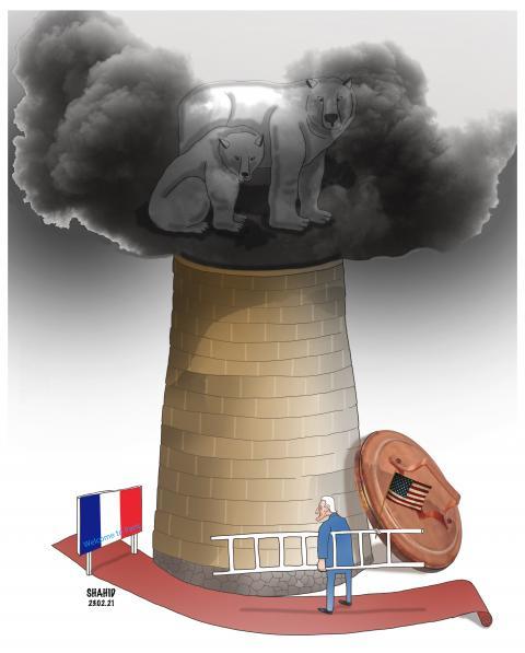 Paris Climate Change !