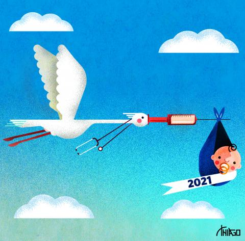 New Year, New Vaccine