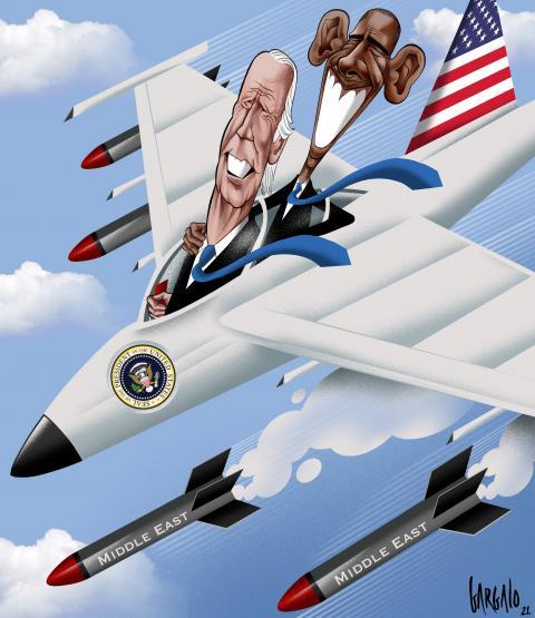 Cartoon about Joe Biden's foreign policy