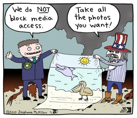 Cartoon about the BP oil spill