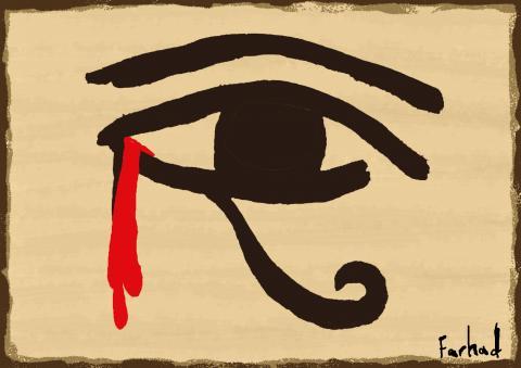 Cartoon about Egypt