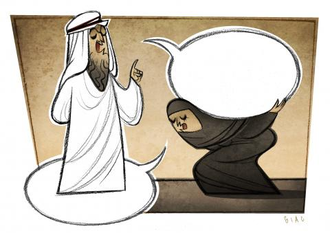 Cartoon about women's rights