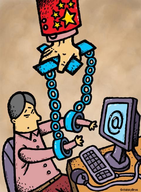 cartoonabout digital censorship