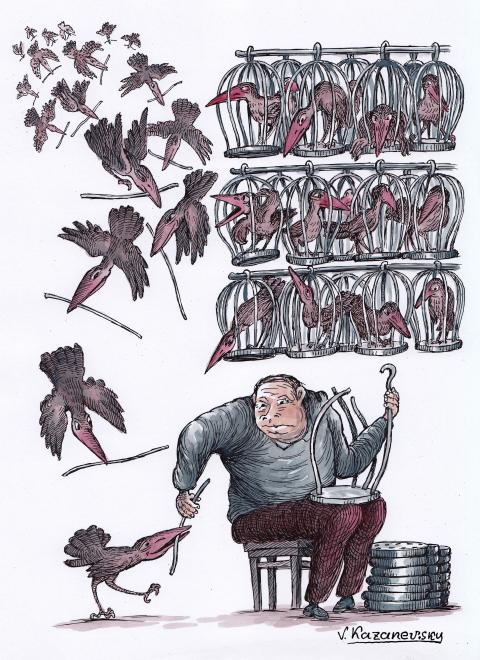 Cartoon about security