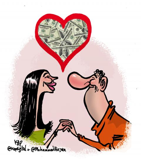 Cartoon about marriage