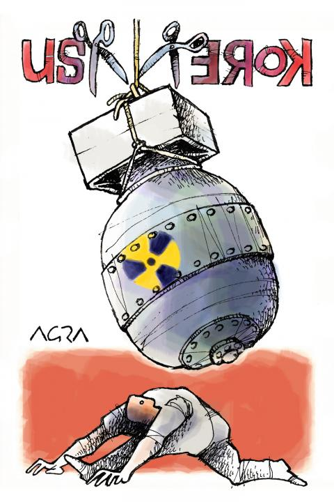 Cartoon about tensions between the US and North Korea