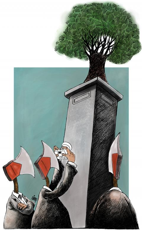 Cartoon about World Environment Day