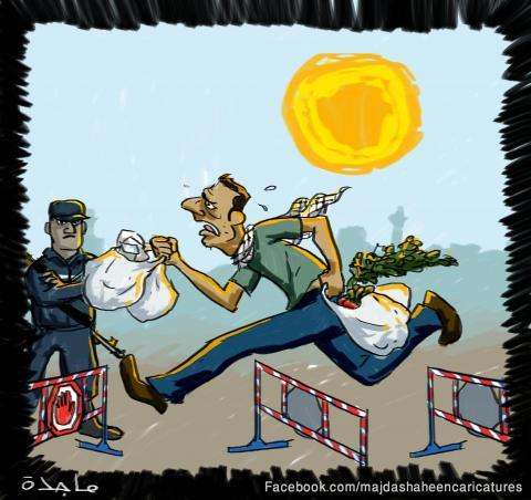Cartoon about Gaza