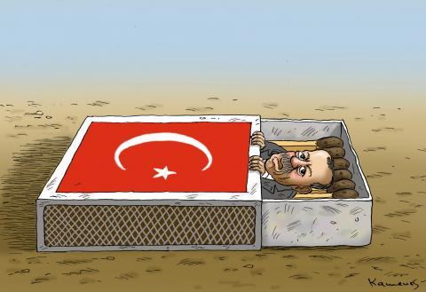 Cartoon about Turkey