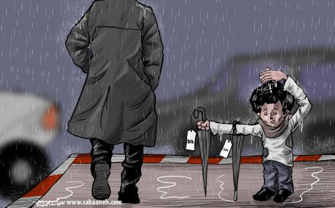 Cartoon about child labor