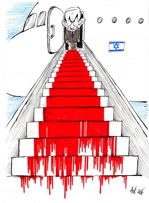 Cartoon about Netanyahu