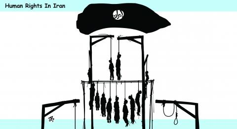 Cartoon about human rights in Iran