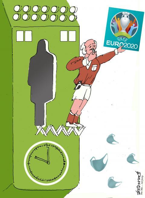European football championship. Time has gone!