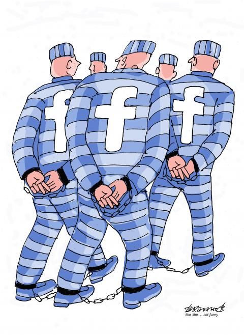 Free bondage - social networks.