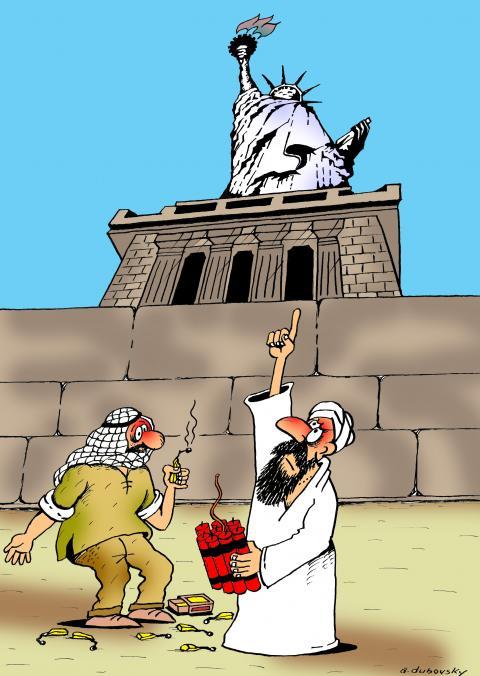 freedom terror