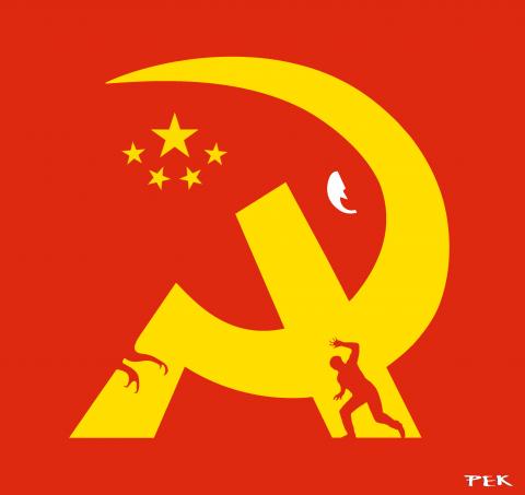 Cartoon about China