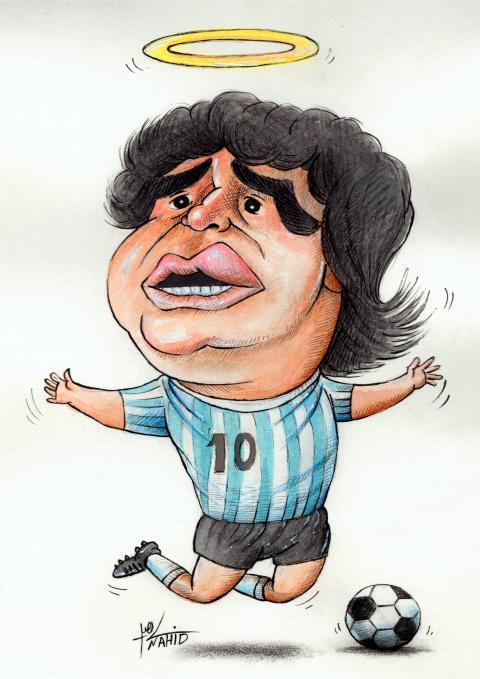 R I P Diego Maradona