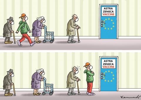 EU-VACCINATION