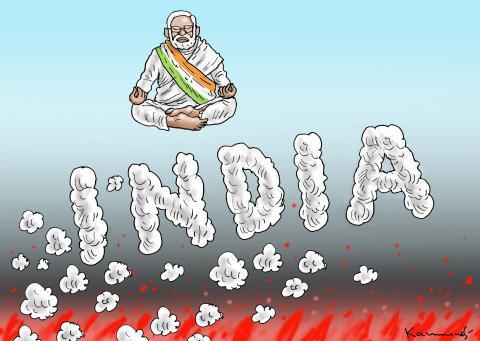 CREMATORIUM INDIA