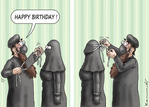 CORONA PARTY BY TALIBAN