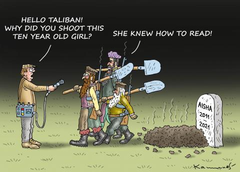 Advance of the Taliban