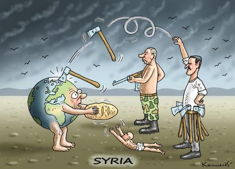 UN IN SYRIA