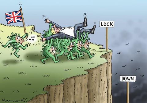 LOCKER BORIS IN LOCKDOWN