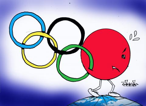 olympiad...