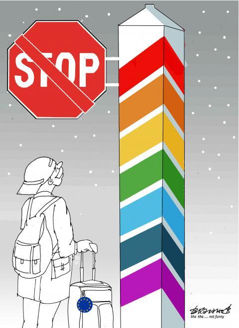 LGBT - Free Territory