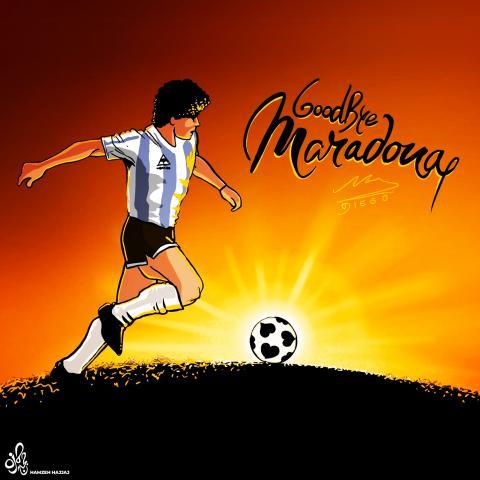 Goodbye Diego Maradona