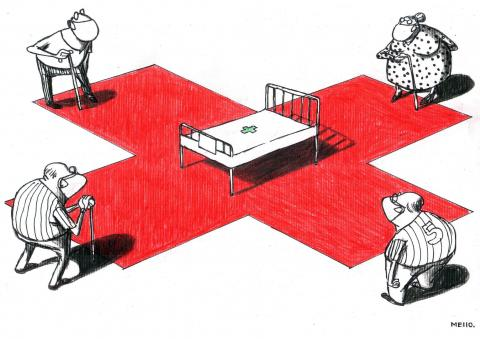 Cartoon about the pandemic