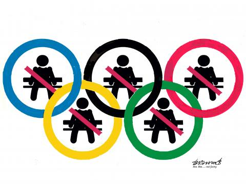 """Olympic competitions in Tokyo will be held without spectators due to the difficult situation with a strain of coronavirus infection called """"delta"""""""