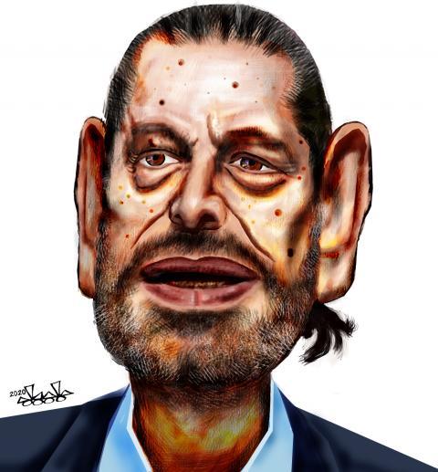 Lebanon PM