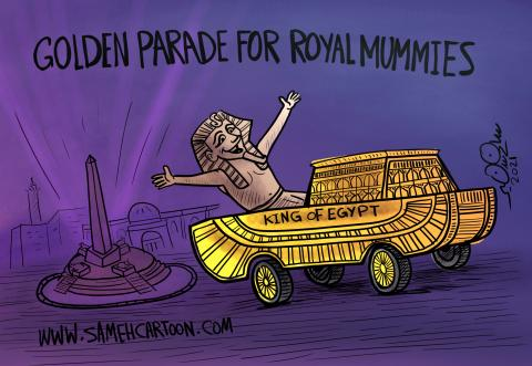 Golden Parade For Royal Mummies in Egypt