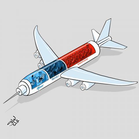 Vaccine Airplane