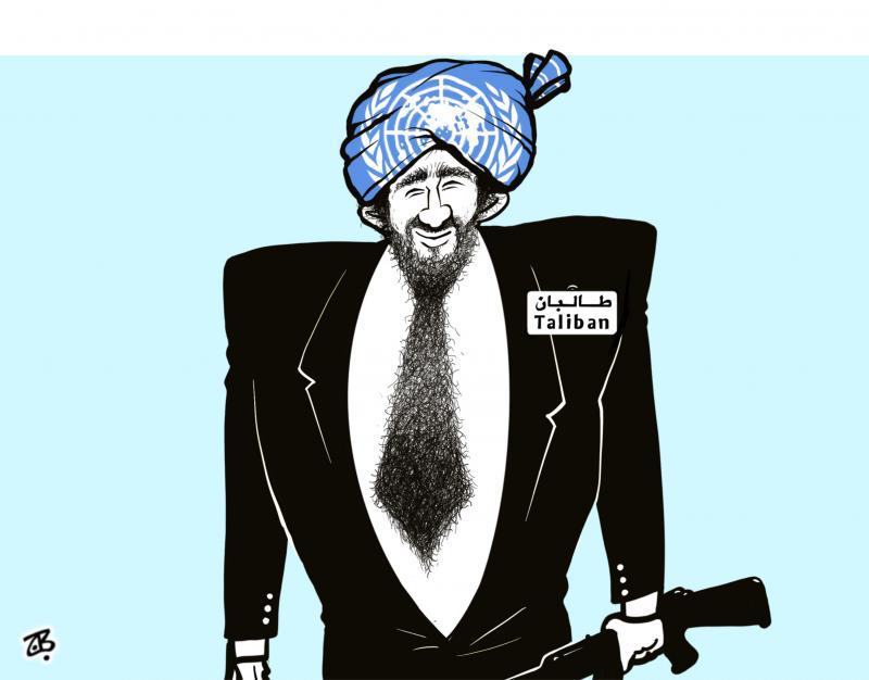 The all new Taliban !