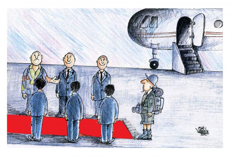 Airport protocol