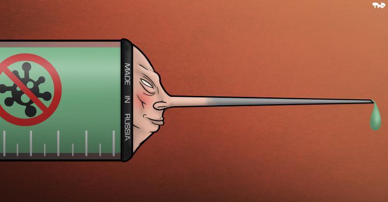 Cartoon about the Russian coronavirus vaccine