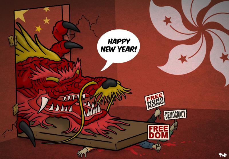 Cartoon about Hong Kong