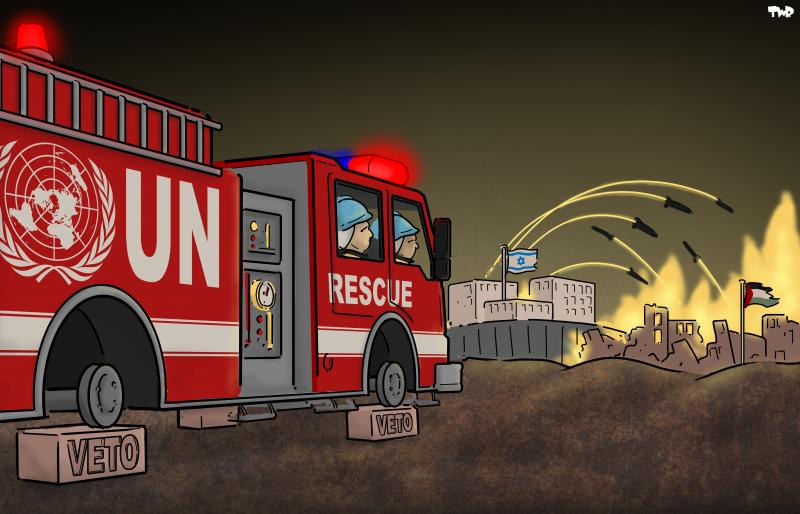 Cartoon about the UN, Palestine and Israel