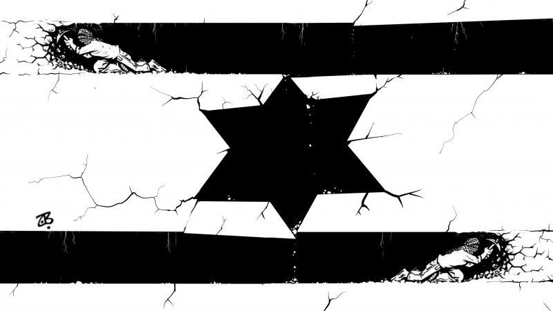Palestinian Redmption  