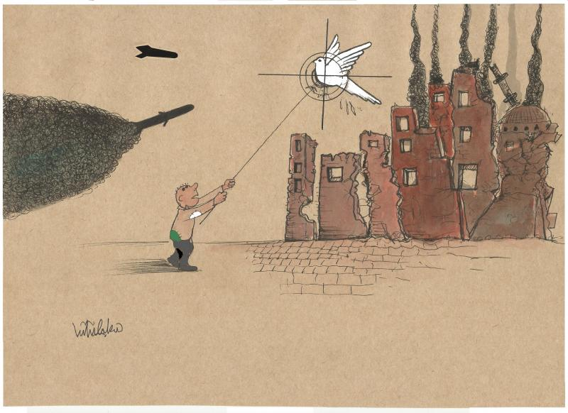 Gaza is under attack