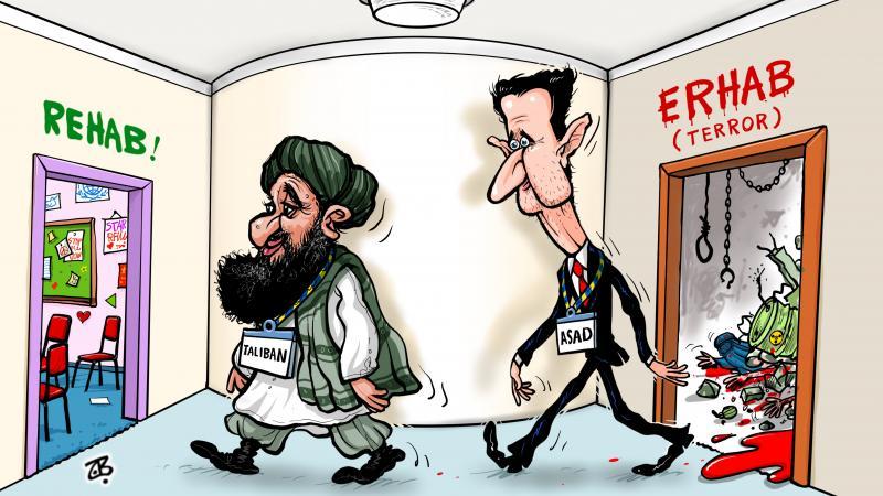 Terror rehab !