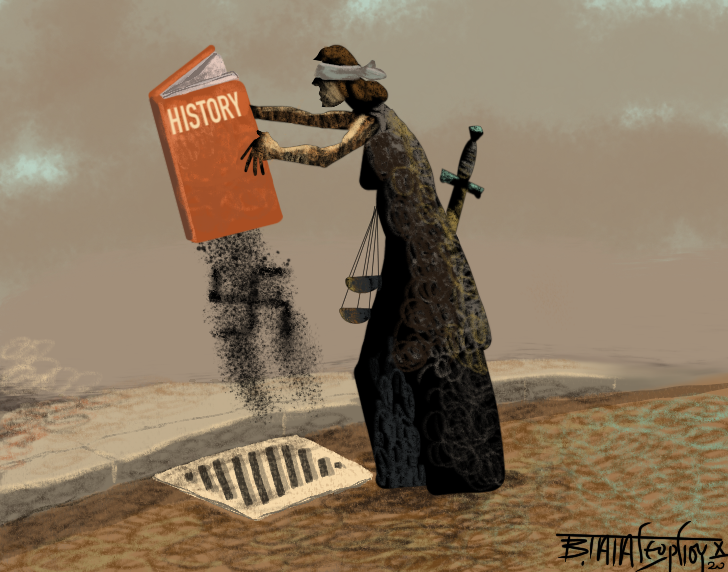 History and Justice